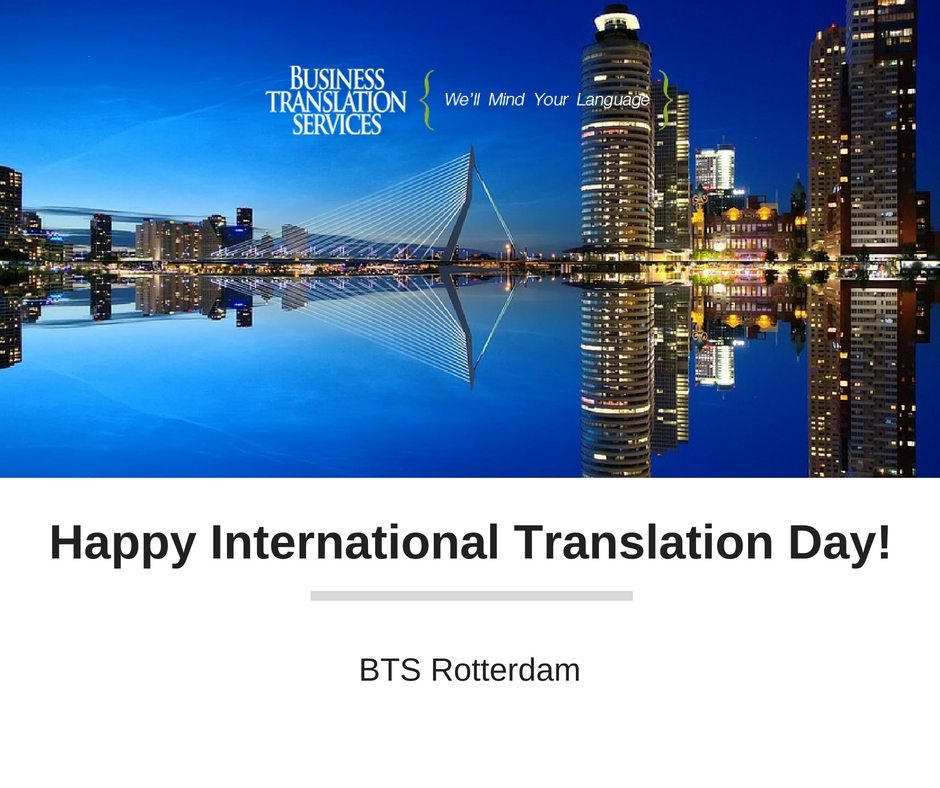 Happy International Translation Day! (1)